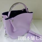 【買取相場180,000~210,000円】Dior(ディオール) ディオリフィック 2wayバッグ をお買取致しました。