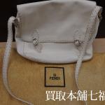 【買取相場12,000~23,000円】FENDI(フェンディ)SELLERIA(セレリア)ショルダーバッグをお買取致しました。