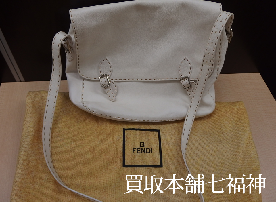 FENDI(フェンディ)SELLERIA(セレリア)ショルダーバッグ