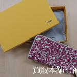 【買取相場10,000~13,000円】FENDI(フェンディ)ラウンドファスナー長財布をお買取致しました。