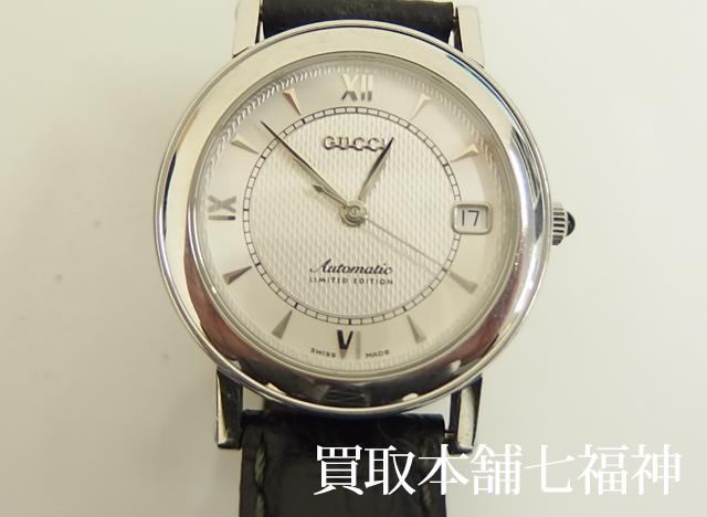 GUCCI(グッチ)の7400 オートマチック 時計
