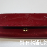 【買取相場10,000~14,000円】Louis Vuitton(ルイ ヴィトン)モノグラム ヴェルニ 4連キーケース ミュルティクレ4  M91976をお買取り致しました。