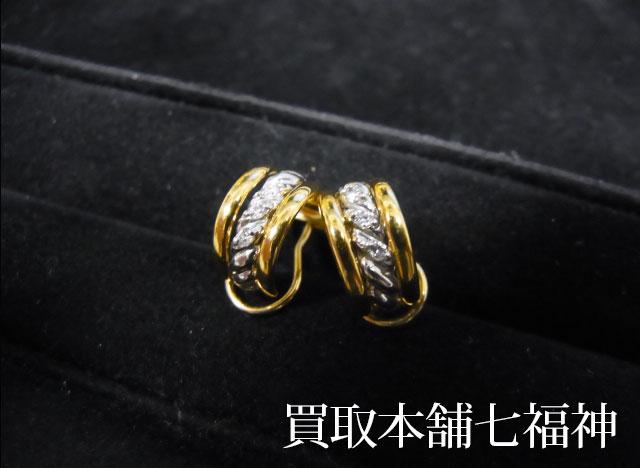 K18/Pt900 メレダイヤ付イヤリング