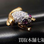 【買取相場10,000~20,000円】Pt900/K18 ルビー0.119ct ダイヤモンド0.36ct付タイタックをお買取致しました。