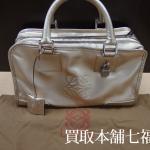 LOEWE(ロエベ)のアマソナ ゴールド バッグ