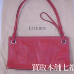 【買取相場7,000~12,000円】LOEWE(ロエベ) 310602 ショッパートートお買取致しました。