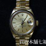 【買取相場400,000~500,000円】ROLEX(ロレックス)デイトジャストレディース 金無垢 Ref.69178をお買取致しました。