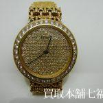 【買取相場160,000~200,000円】PIAGET(ピアジェ) 金無垢時計 文字盤 ベゼルダイヤ ベルト社外品をお買取致しました。