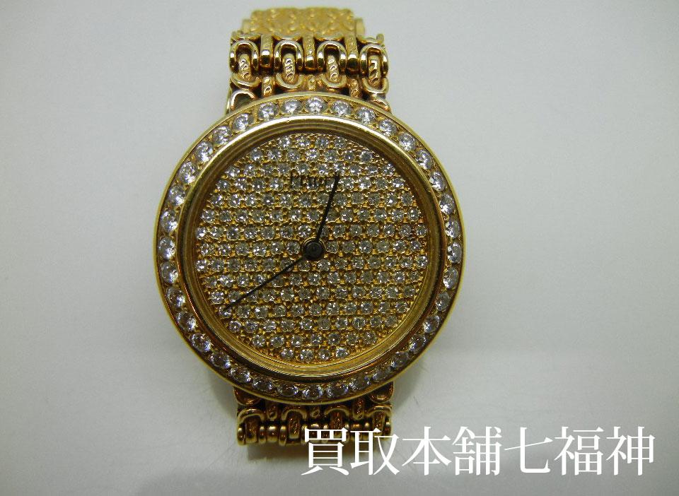 ピアジェの金無垢時計 文字盤 ベゼルダイヤ