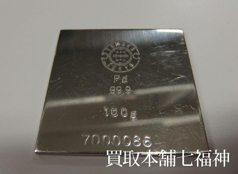 パラジウム板材100g 工業用貴金属