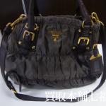 【買取相場30,000~45,000円】PRADA(プラダ) BN1792 バッグをお買取り致しました。