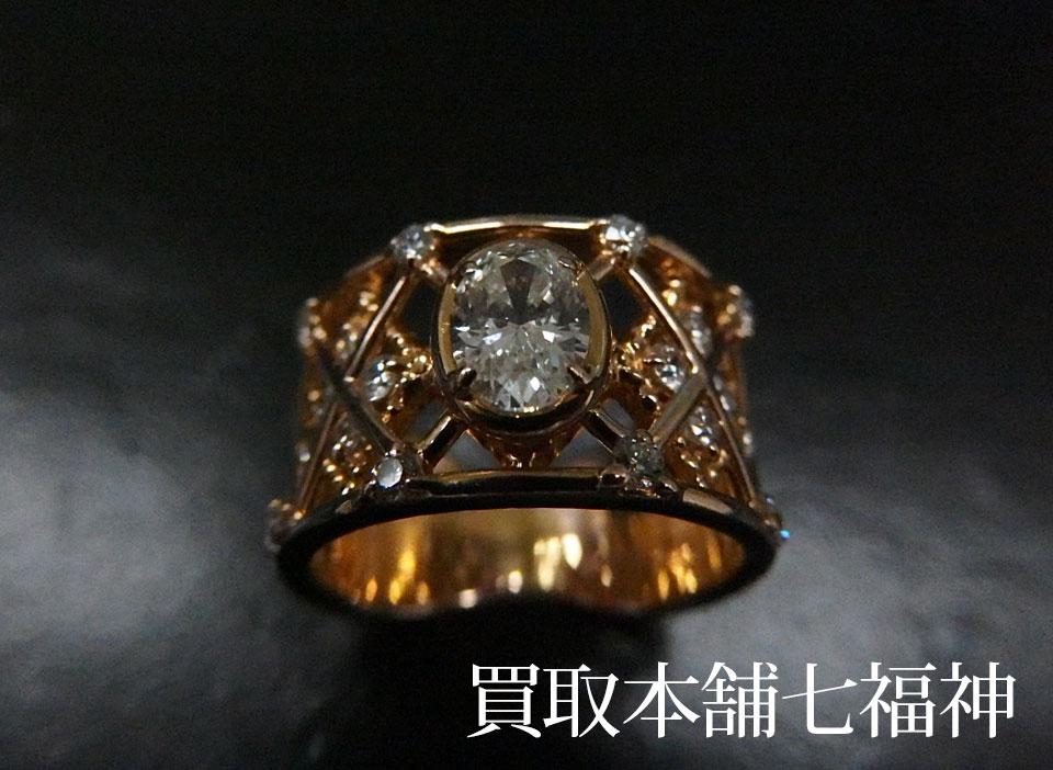 K18 0.486ct/0.462ct ダイヤモンドリング