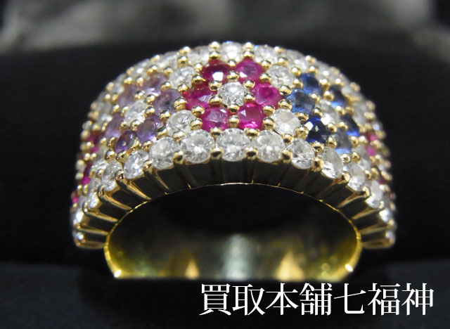 K18 R0.78ct S0.26ct A0.15ct D1.54ct付マルチストーンリング