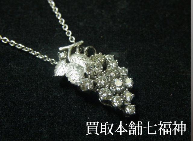 K18WG 葡萄モチーフ ダイヤモンド1.011ct ペンダントネックレス
