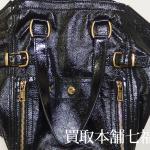 【買取相場18,000~30,000円】Yves Saint Laurent(イヴサンローラン)ダウンタウン バッグをお買取致しました。