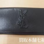 【買取相場15,000~26,000円】SAINT LAURENT PARIS(サンローラン)YSL 352905 財布をお買取致しました。