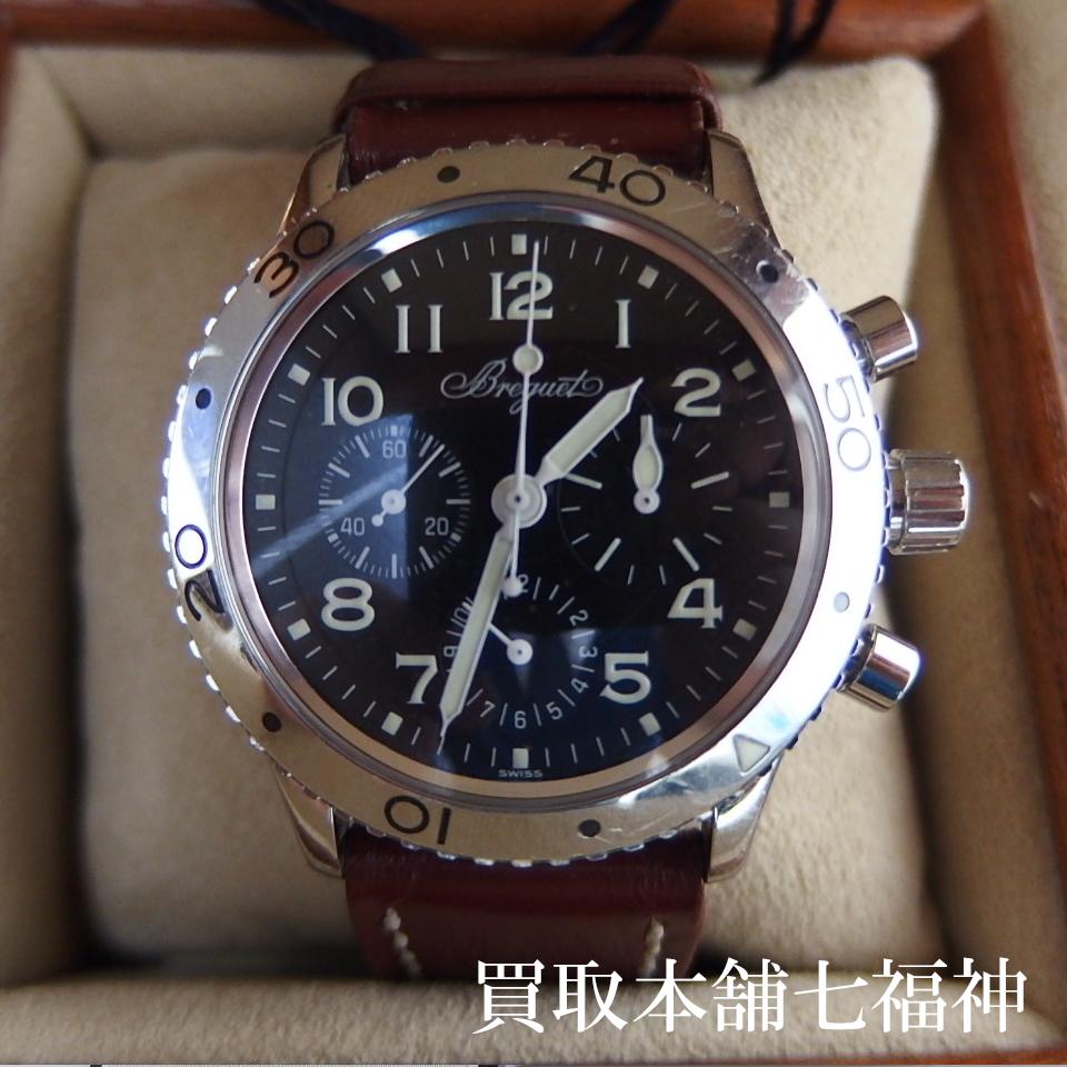 ブレゲのアエロナバル時計ベルトが社外品