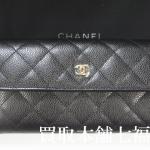 【買取相場76,000~85,000円】CHANEL(シャネル) キャビアスキン(未使用) 財布をお買取り致しました。
