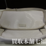 【買取相場22,000~30,000円】GUCCI(グッチ) メッセンジャーバッグ(レザー)をお買取り致しました。