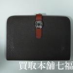 【買取相場38,000~52,000円】HERMES(エルメス) ドゴン コンパクト財布をお買取り致しました。