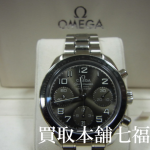OMEGA(オメガ)のスピードマスター クロノメーター 32430384006001