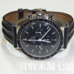OMEGA(オメガ)のスピードマスター プロフェッショナル 3590-50