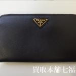 PRADA(プラダ)のラウンド 長財布