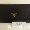 PRADA(プラダ)二つ折り長財布 未使用品