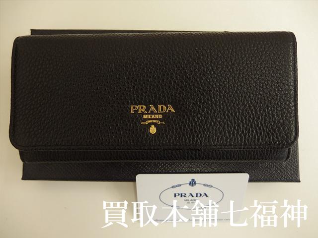 PRADA(プラダ) 二つ折り長財布 未使用品