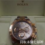 ROLEX(ロレックス)のデイトナ コスモグラフ 16523 S番