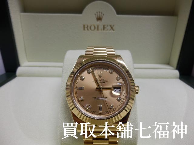 ROLEX(ロレックス)のデイデイトⅡ 218238A 10PD