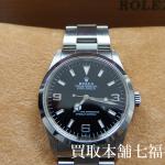 ROLEX(ロレックス)のエクスプローラーⅠ14270 A番