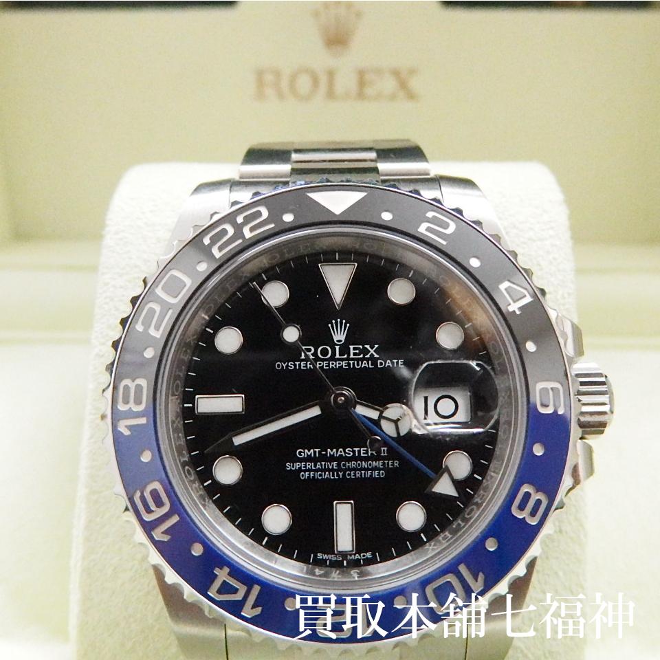 ROLEX(ロレックス)のGMTマスターⅡ 116710BLNR(ランダム)