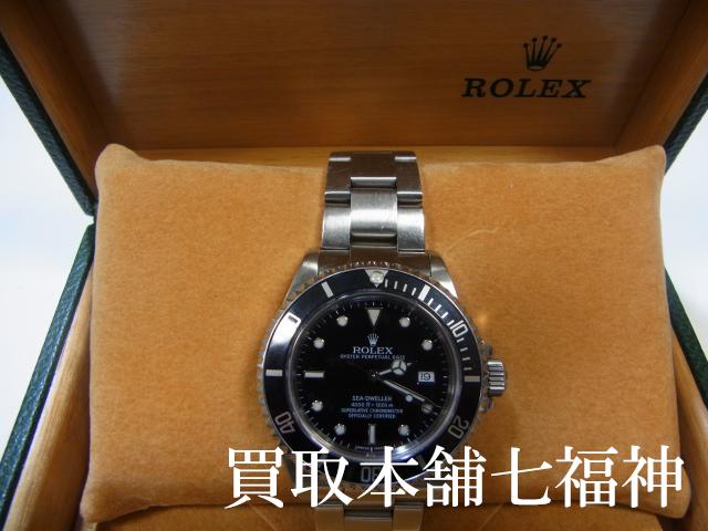 ROLEX(ロレックス)のシードゥエラー 16600 P番