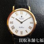 ROLEX(ロレックス)のチェリーニ 4109/8 N番