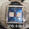 タグホイヤーのモナコ時計クロノグラフ スティーブマックイーン