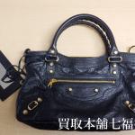 【買取相場40,000~65,000円】Balenciaga(バレンシアガ) クラシック ファースト バッグをお買取致しました。