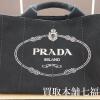 PRADA(プラダ) カナパ ミニ