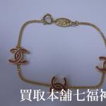 【買取相場15,000~20,000円】CHANEL(シャネル) ブレスレットをお買取致しました。