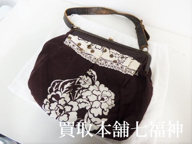 miumiu(ミュウミュウ)ワンショルダーバッグ