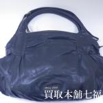 【買取相場3,000~6,000円】miumiu(ミュウミュウ)2WAYバッグをお買取致しました。