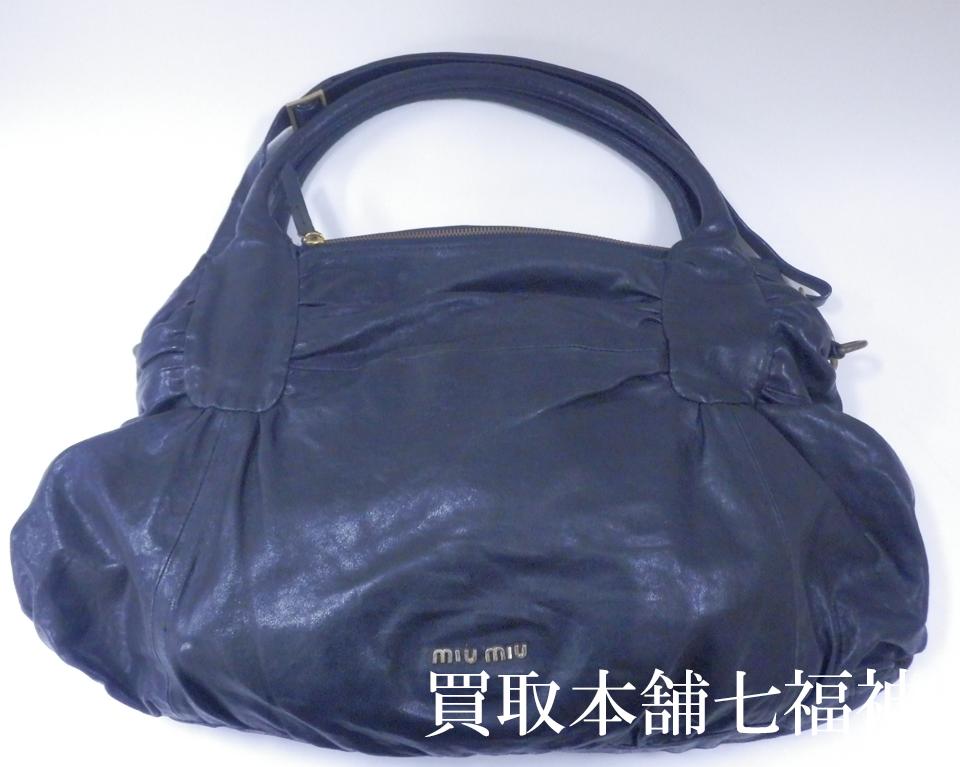 miumiu(ミュウミュウ)2WAYバッグ