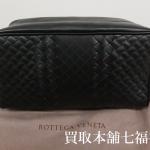 【買取相場48,000~70,000円】Bottega Veneta(ボッテガヴェネタ)のセカンドポーチをお買取り致しました。