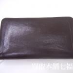LV(ルイヴィトン)ジッピーオーガナイザー(長財布)ユタ M97025をお買取致しました。