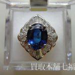 【買取相場830,000~900,000円】Pt900 ブルーサファイアリング 7.15ct・メレダイヤモンド2.33ctをお買取致しました。