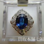 Pt900 ブルーサファイアリング メレダイヤモンド付