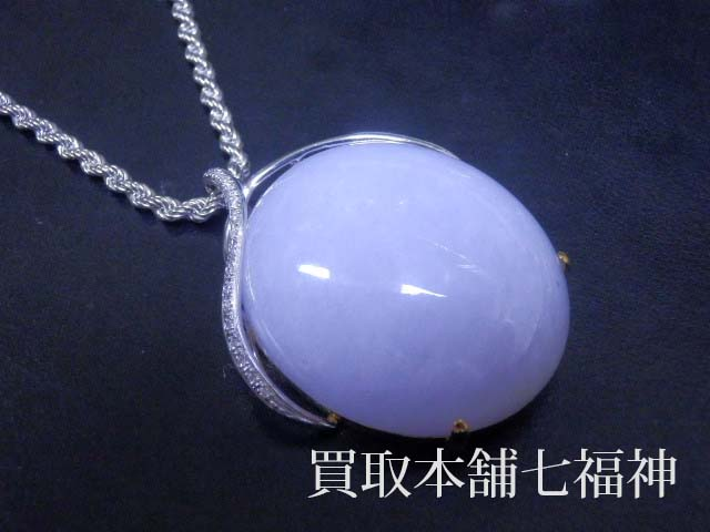 ラベンダー翡翠ダイヤ付きネックレス