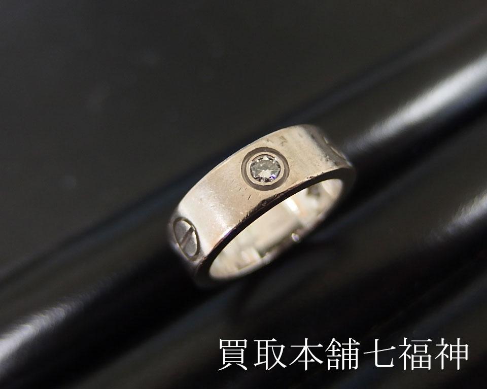 Cartier(カルティエ)のラブリング ハーフダイヤ