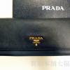 プラダのサフィアーノ財布