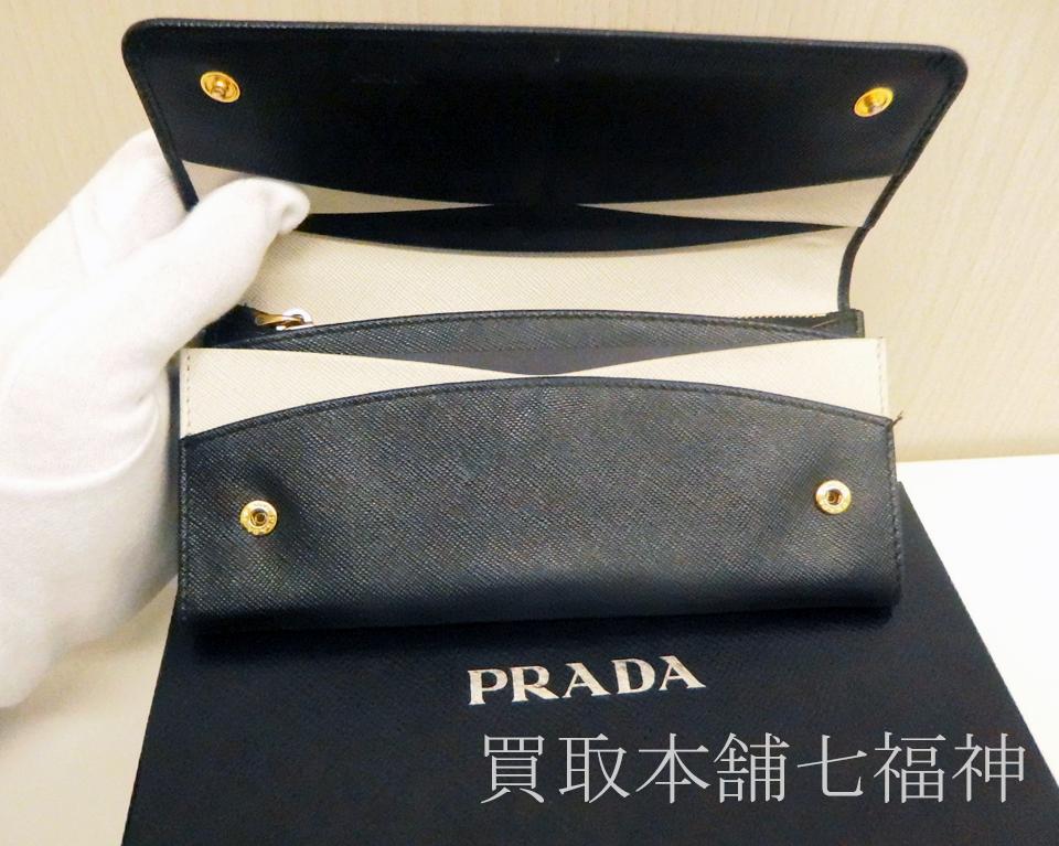 low priced a7351 b1d68 PRADA(プラダ) サフィアーノ1M1132 長財布/ラウンドファスナー長 ...